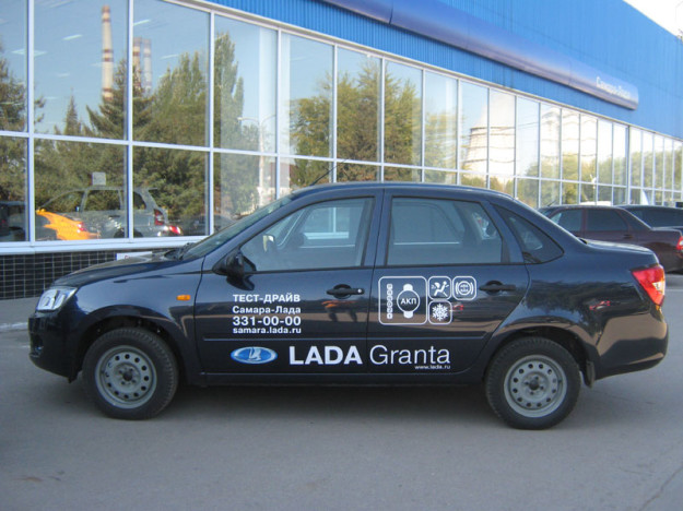 Тест-драйв Lada Granta фото