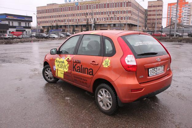 Задняя часть Lada Kalina 2
