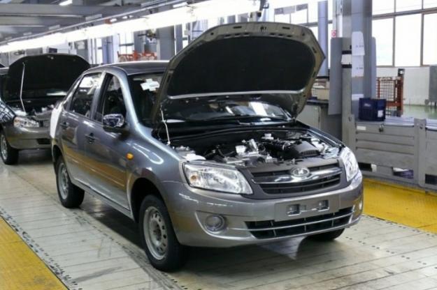Программа утилизации АвтоВАЗа приостановлена